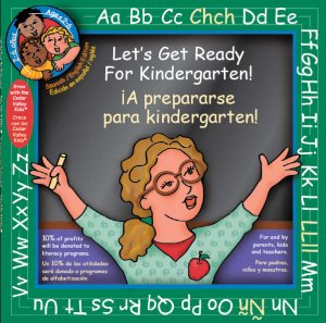 Spanish & English Let's Get Ready for Kindergarten!